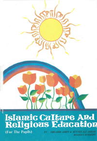 Islamic Culture And Religious Education
