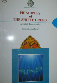 PRINCIPLES  of THE SHĪ'ĪTE CREED